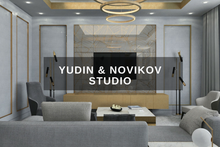 Why Yudin And Novikov Studio Design Are The One To Have in Mind