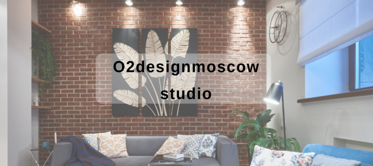 Taking A Step Further Into Design W O2designmoscow
