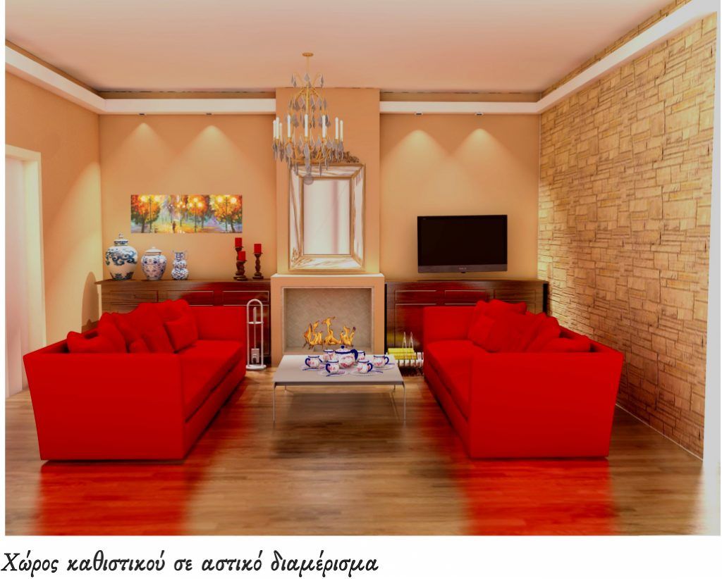 Top 20 Best Interior Designers In Athens interior designer Design Hubs Of The World – Amazing Interior Designers From Athens Top 20 Best Interior Designers In Athens 20 1024x822